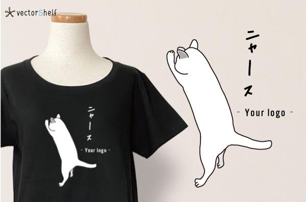 立ち上がるネコのTシャツキャッチ画像