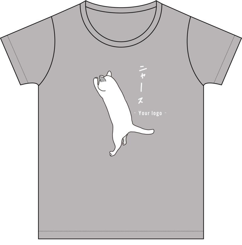 立ち上がるネコのTシャツテンプレート画像