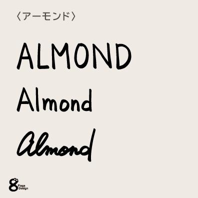 almondの文字イラスト(黒)キャッチ