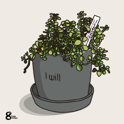 ワイヤープランツの植木鉢(グレー)のキャッチ画像