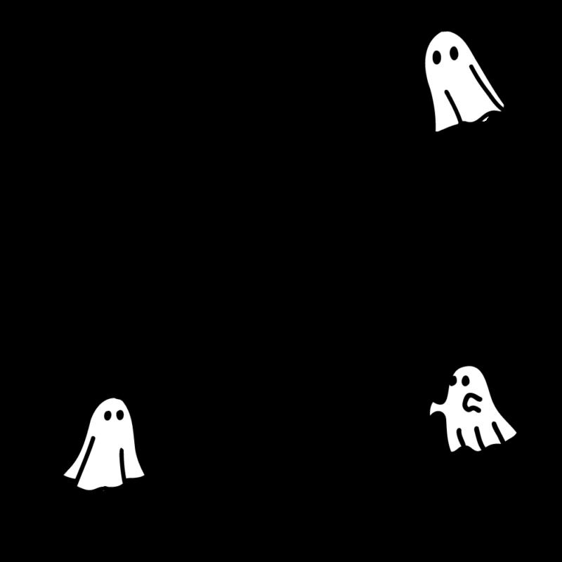 集まるオバケちゃん(黒)