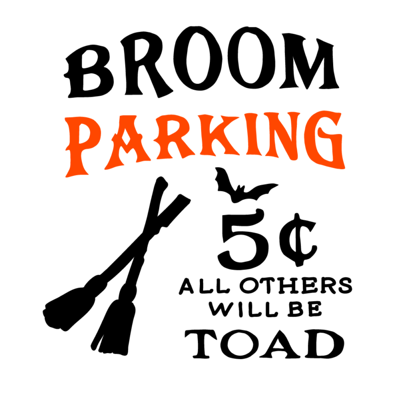 ホウキの駐車場看板(オレンジ)