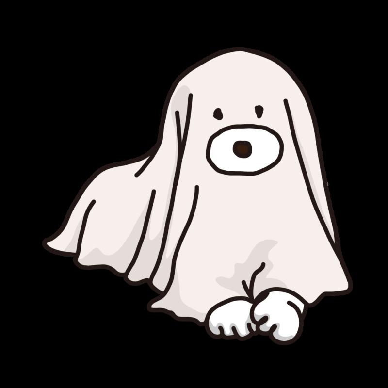 シーツを被った犬白