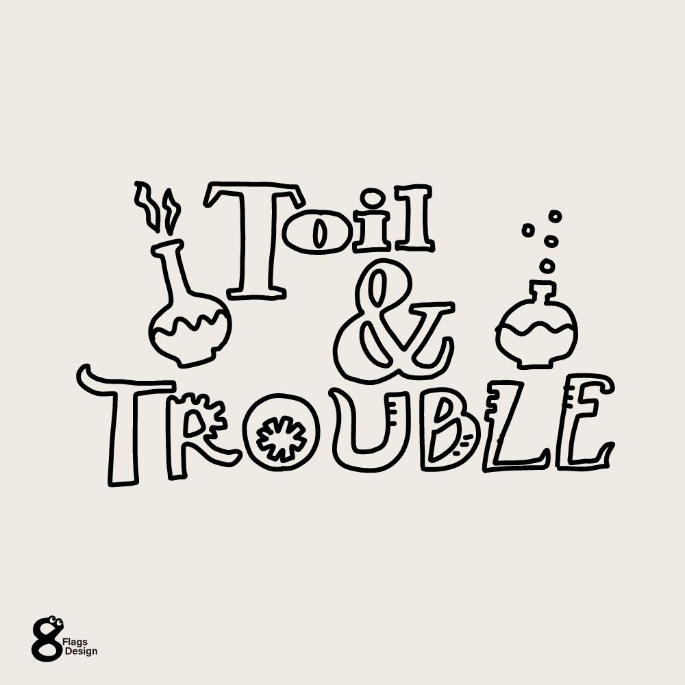 Toil & Troubleのキャッチ画像