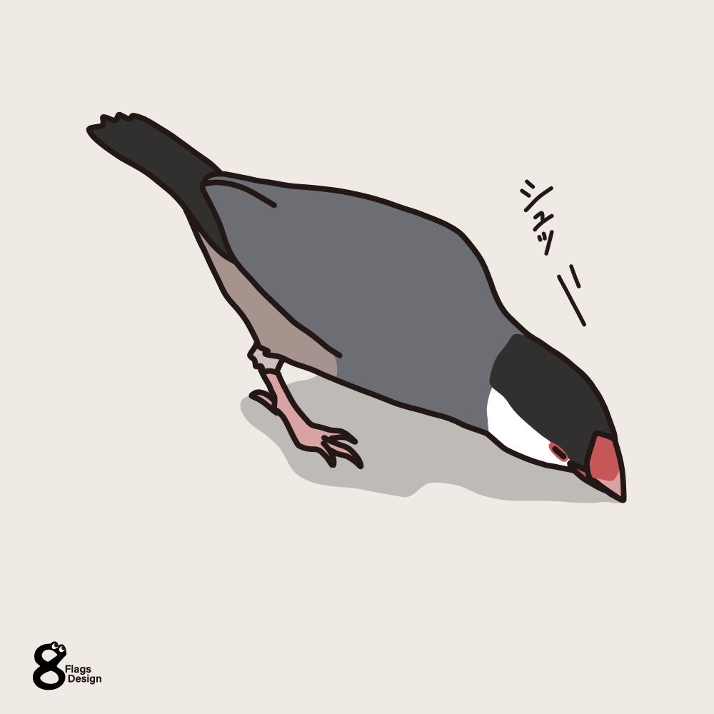 攻撃力23(文鳥さん)のキャッチ画像