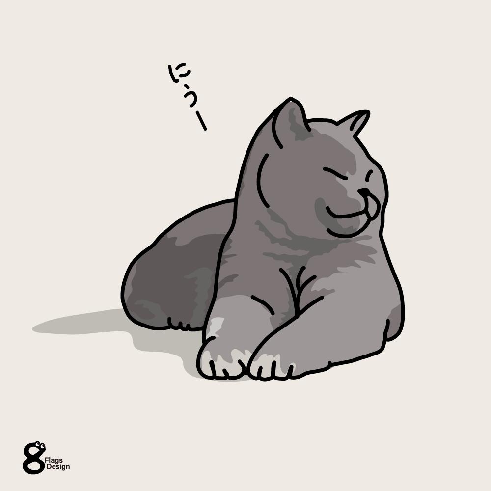 日向ぼっこのネコのキャッチ画像