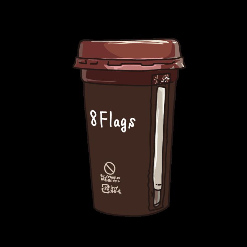 カップジュースコーヒー