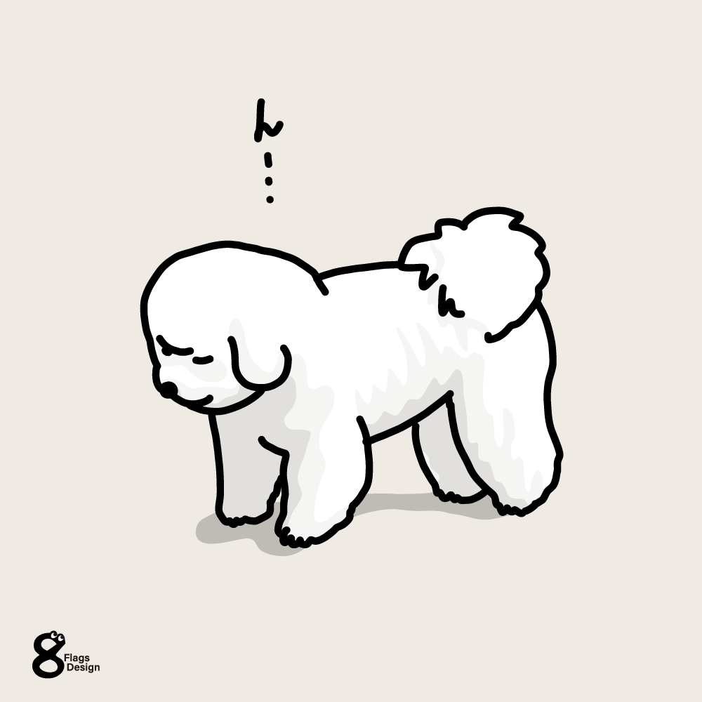 考え込む犬(ビションフリーゼ)のキャッチ画像