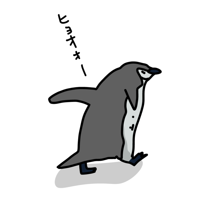 走るヒゲペンギングレー