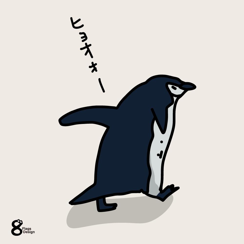 走るヒゲペンギンのキャッチ画像