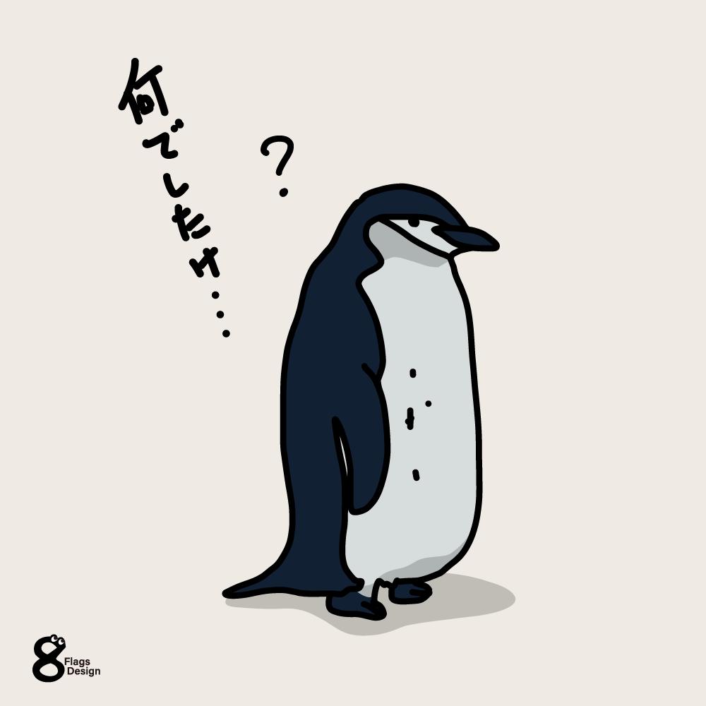 我に返るヒゲペンギンのキャッチ画像