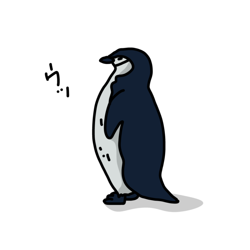 絶句するペンギンノーマル