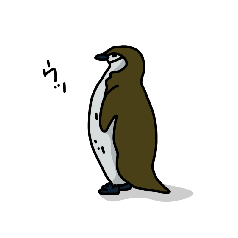 絶句するペンギンブラウン