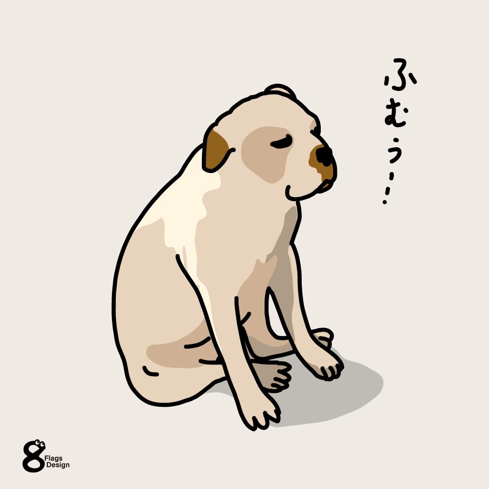 一息つく犬のキャッチ画像