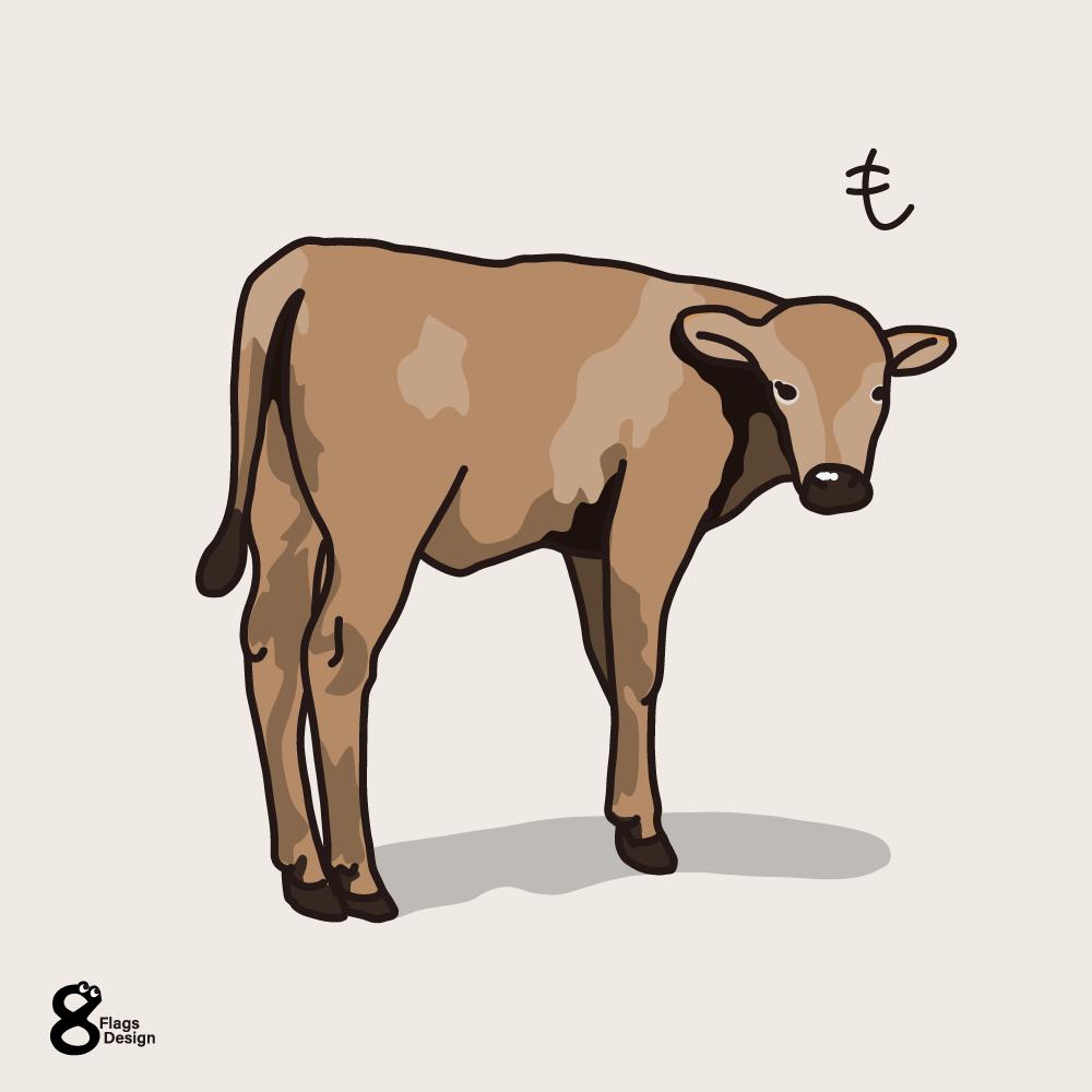 子牛のキャッチ画像