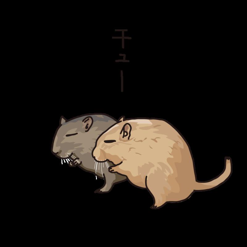 砂ネズミ茶色