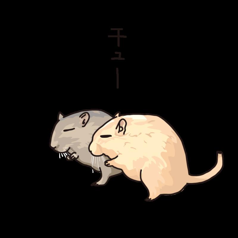 砂ネズミライト