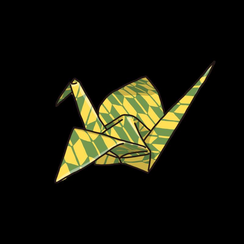 折り紙イエロー