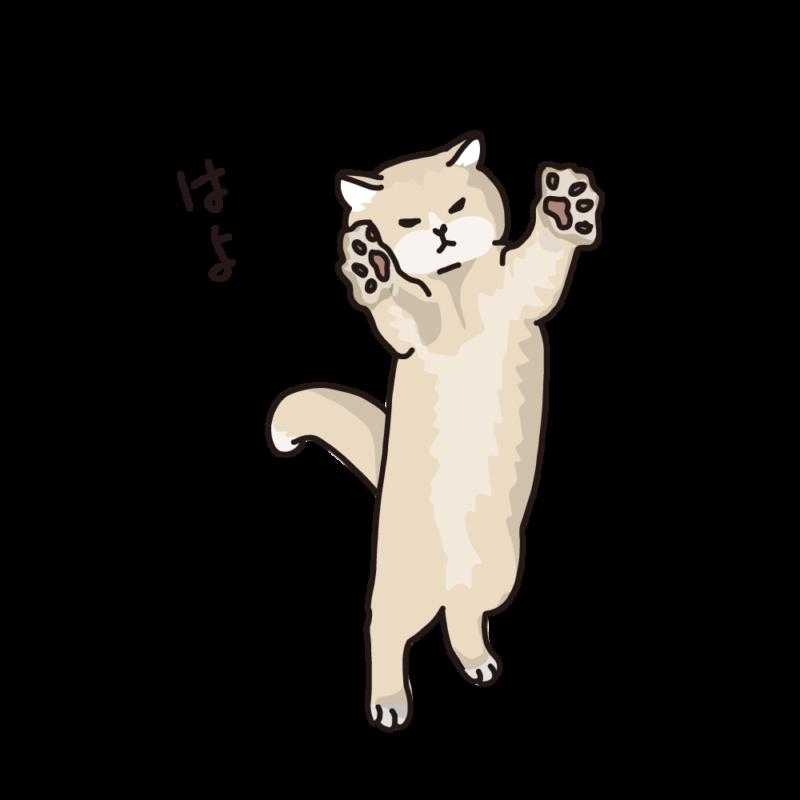 抱っこをねだるネコクリーム