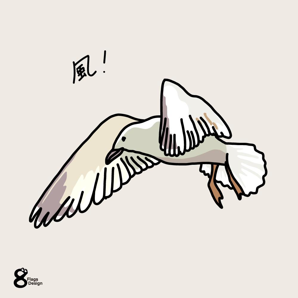風!カモメのキャッチ画像