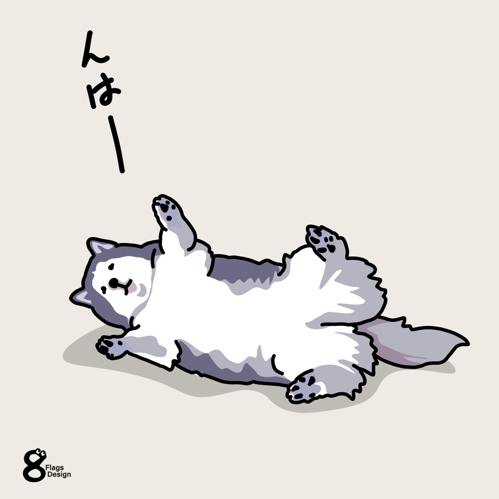 ばんざいハスキー犬のキャッチ画像