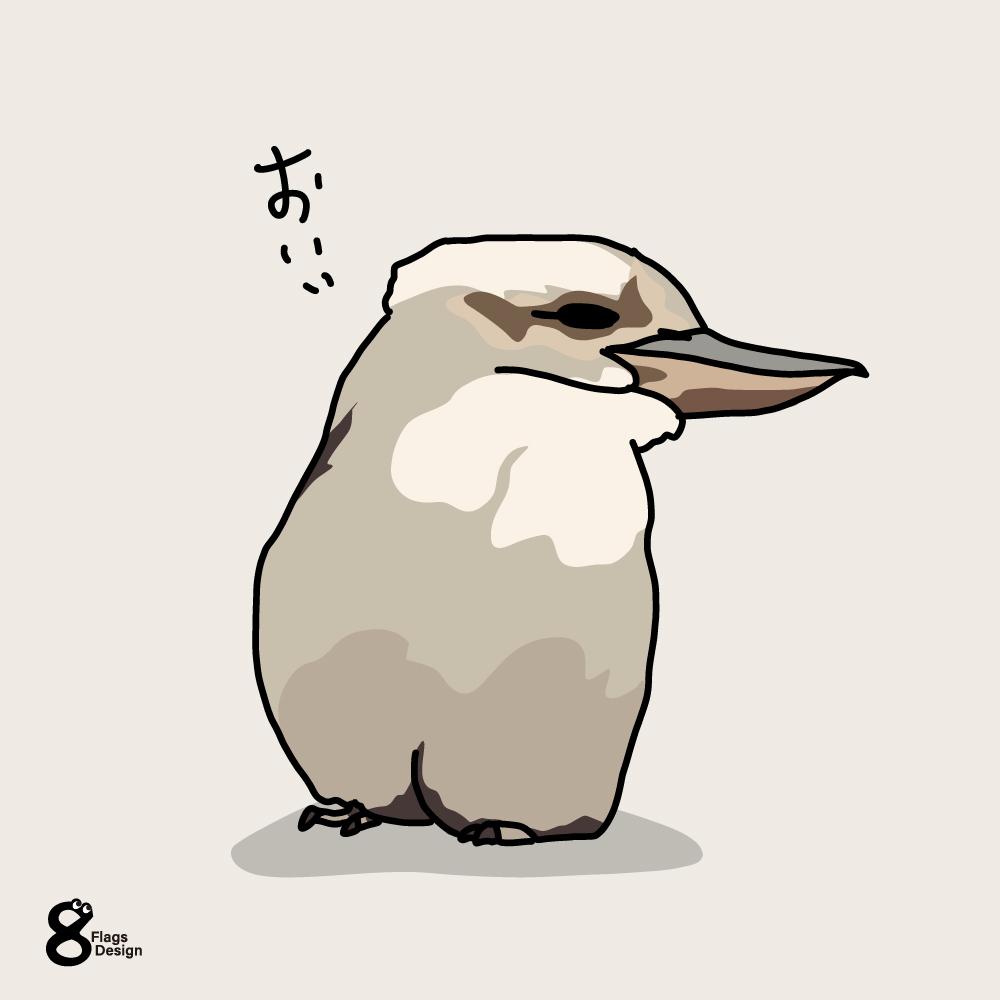 つっこみカワセミのキャッチ画像