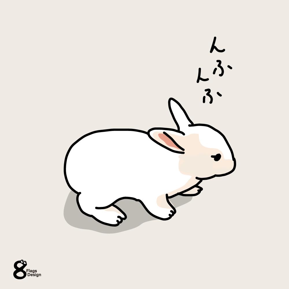 んふんふウサギのキャッチ画像