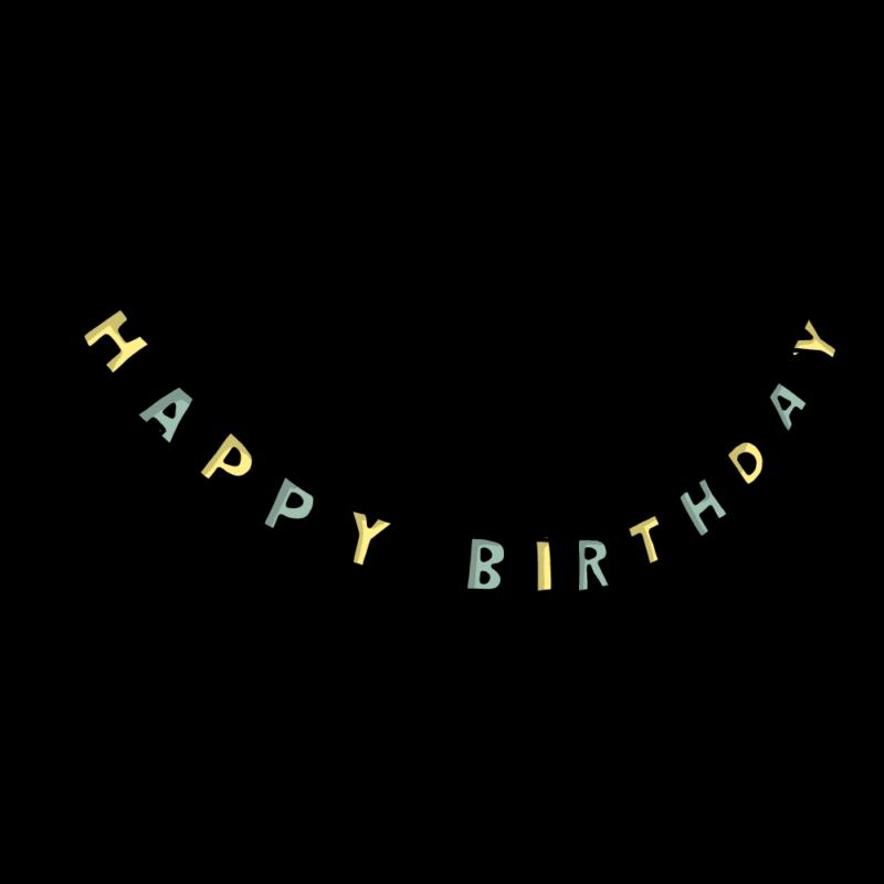 誕生日のガートランドイエロー