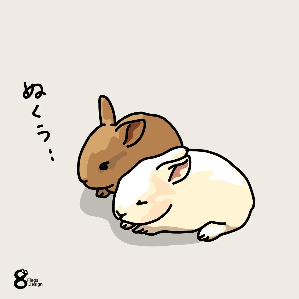 ぬくもるウサギのキャッチ画像