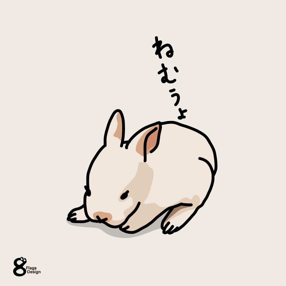 眠くて暴れるウサギのキャッチ画像