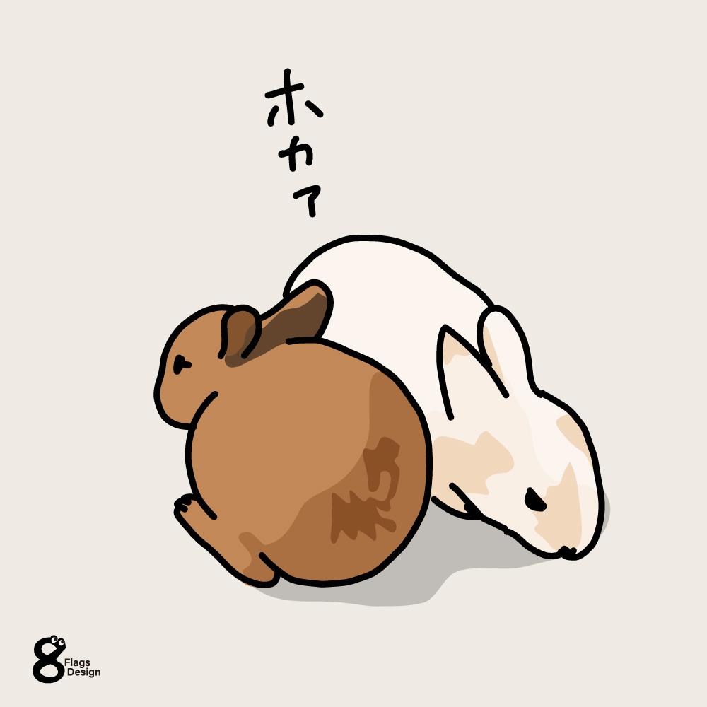 温まるウサギ2のキャッチ画像