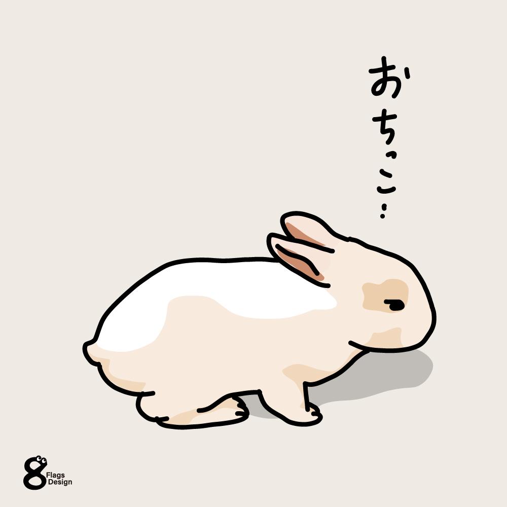 おちっこウサギのキャッチ画像