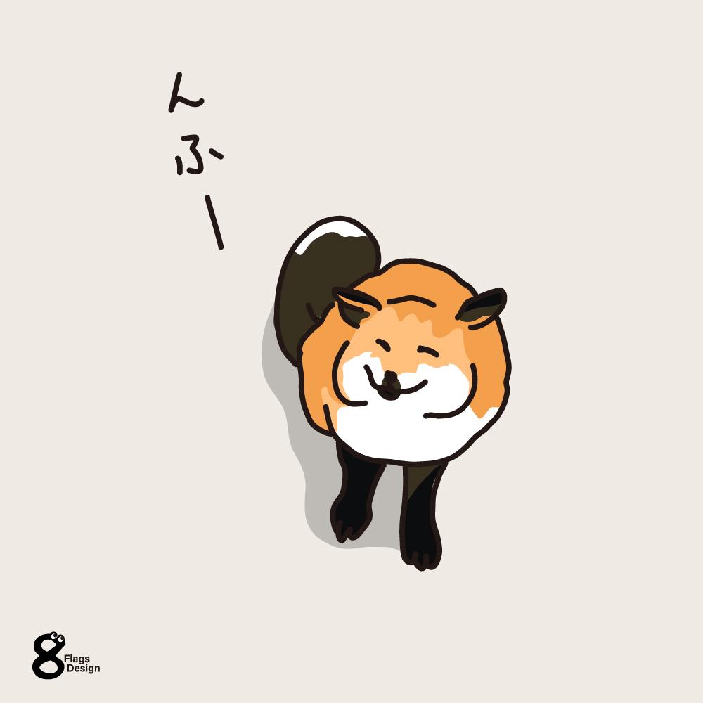 ほほ笑むキツネのキャッチ画像