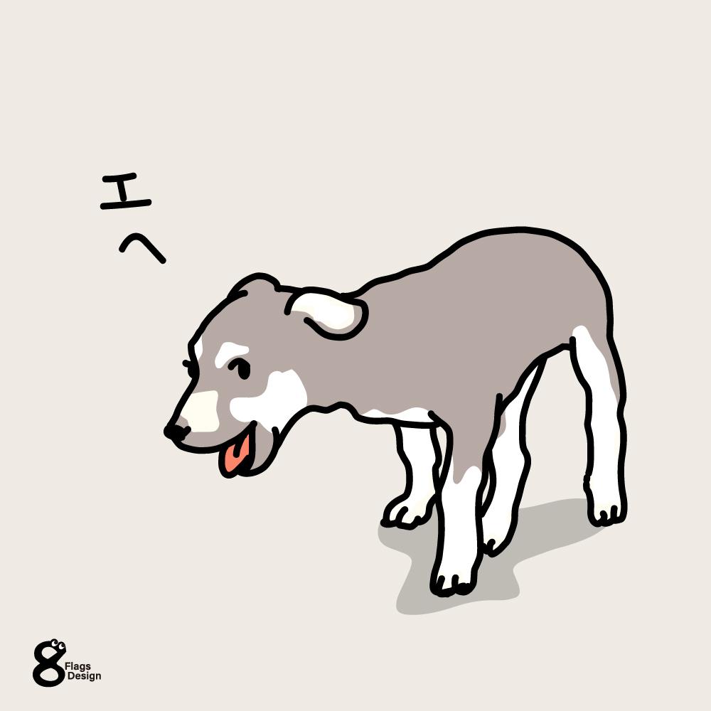 ウキウキな仔犬のキャッチ画像