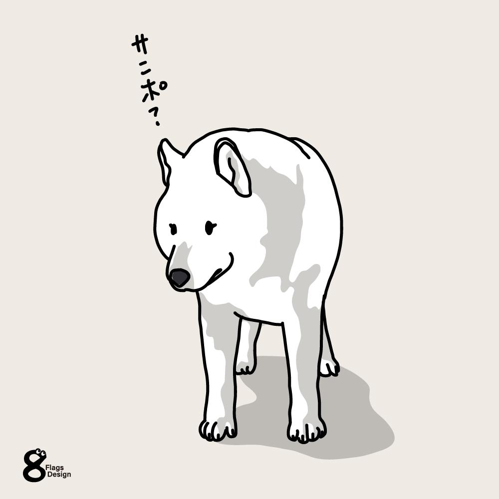 散歩なの?と聞いてくるオオカミ犬のキャッチ画像