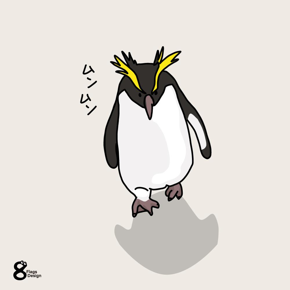 スキップするイワトビペンギンのキャッチ画像
