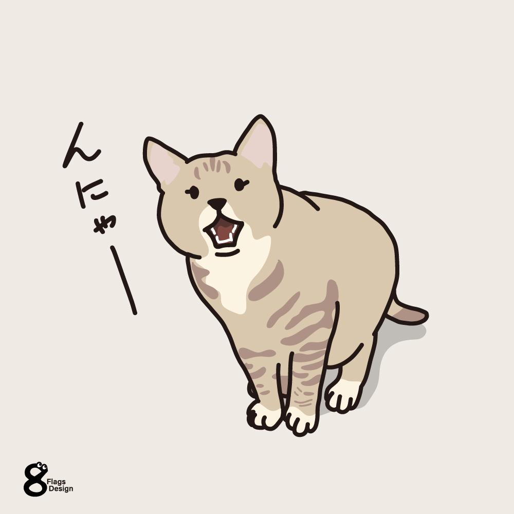 呼ぶネコのキャッチ画像