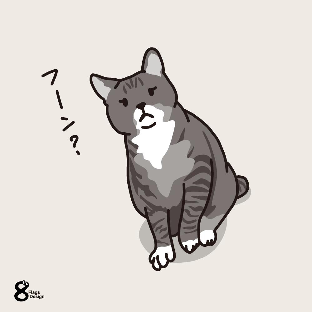 構って欲しいネコのキャッチ画像