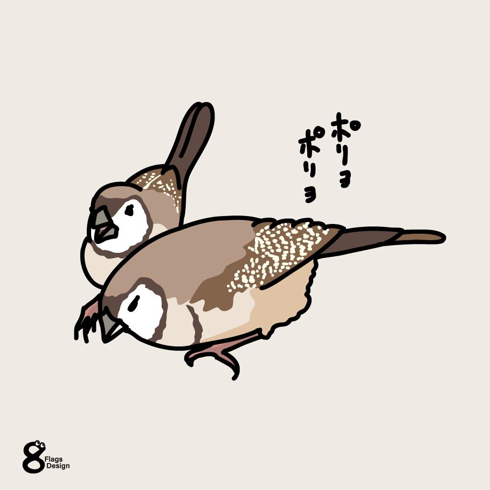 鹿の子雀のキャッチ画像