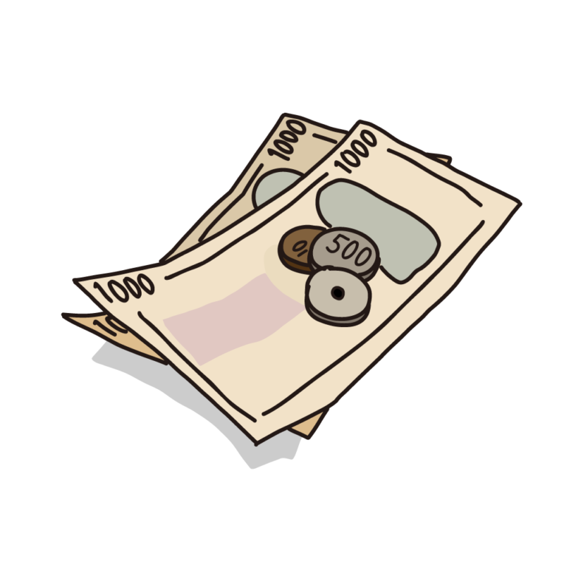 支払い(お金)4