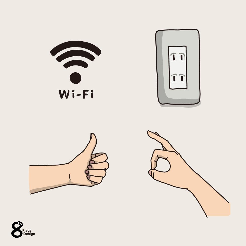 Wi-Fi有りますのキャッチ画像