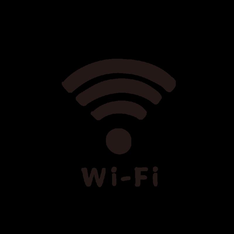 Wi-Fi有ります01