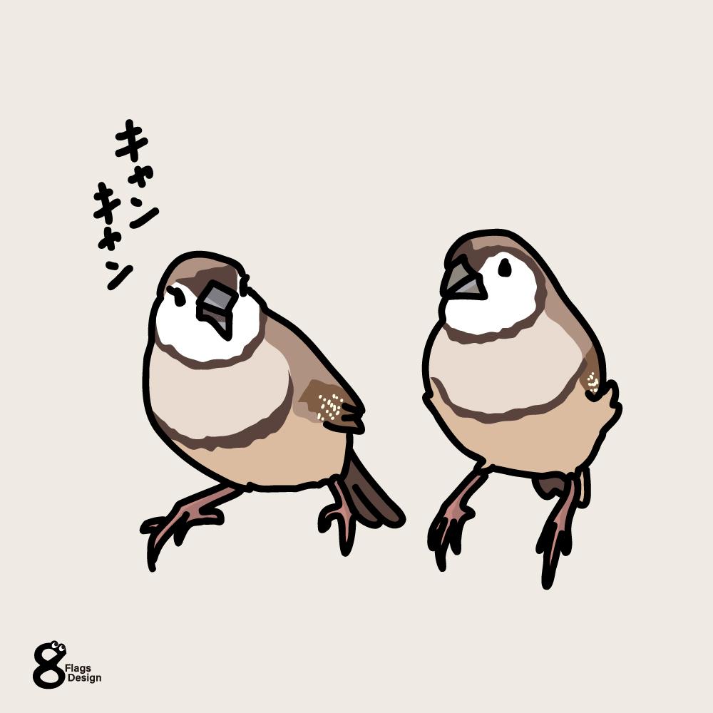 文句を言う鹿の子雀のキャッチ画像