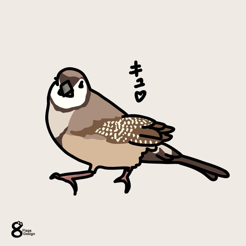 振り向く鹿の子雀のキャッチ画像